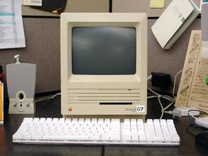 mac-g-7-leaked